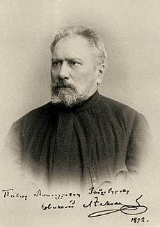 Leskov N. S.