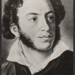 Pushkin A. S.
